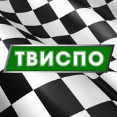 Автошкола Твиспо иконка