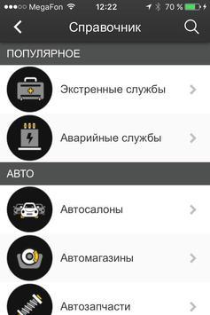 Uray Club apk screenshot