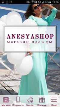 Anesyashop магазин одежды apk screenshot