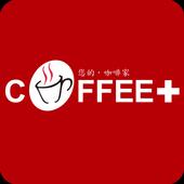 咖啡家 icon