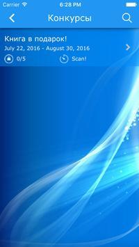 YA-DAR - Самосовершенствование apk screenshot