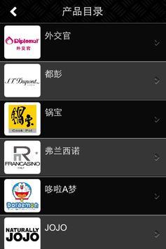 上海尚盛工贸 apk screenshot