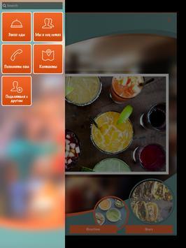 Zdoba mix apk screenshot