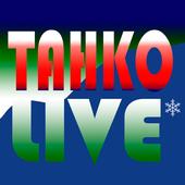 TAHKO Live* icon
