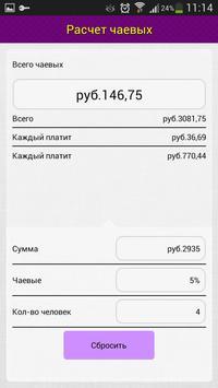 """Рок-пиццерия """"Буги-Вуги"""" apk screenshot"""