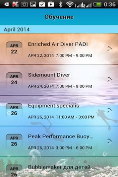 RuDIVE Group 5* IDC PADI screenshot 1
