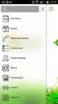 Фитнес-центр «Green Club» poster