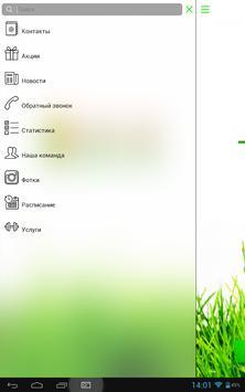 Фитнес-центр «Green Club» screenshot 4
