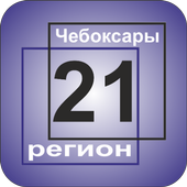Образование в Чебоксарах icon
