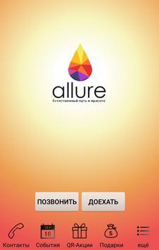 Салон красоты Аллюр poster