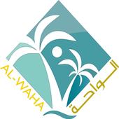 Al-Waha Radio icon