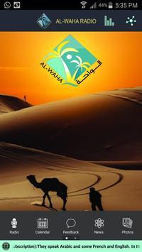 Al-Waha Radio poster
