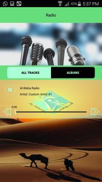 Al-Waha Radio screenshot 1