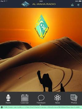 Al-Waha Radio screenshot 5