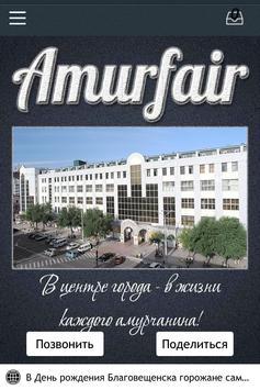 Amur poster