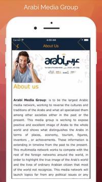 Arabi Media screenshot 4