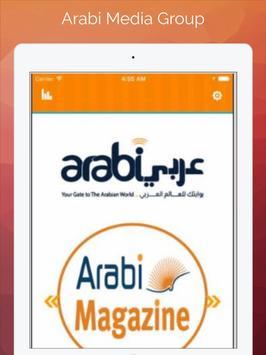 Arabi Media screenshot 6