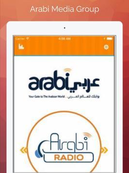 Arabi Media Group apk screenshot