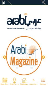 Arabi Media Group apk screenshot