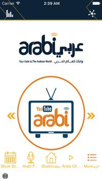 Arabi Media Group poster