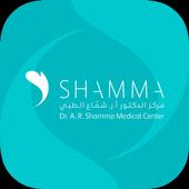 Shamma Medical Center icon