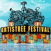 Artistree Festival icon
