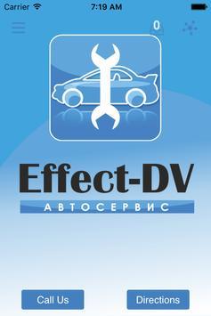 Автосервис Effect-DV Хабаровск poster