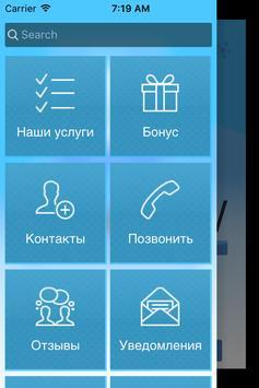 Автосервис Effect-DV Хабаровск apk screenshot