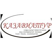 КазАвиаТур icon