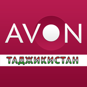 Avon - Таджикистан icon