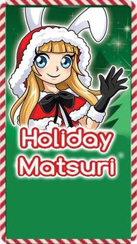 Holiday Matsuri poster