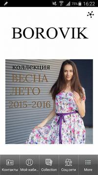 Онлайн магазин женской одежды poster
