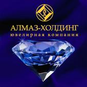 Алмаз Холдинг Татарстан icon