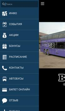 Bus 58 (Пенза) apk screenshot