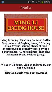 Ming Li Eating house screenshot 1
