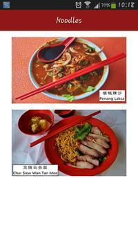 Ming Li Eating house screenshot 3