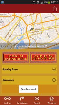 Ming Li Eating house screenshot 4