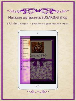 SUGARING shop apk screenshot
