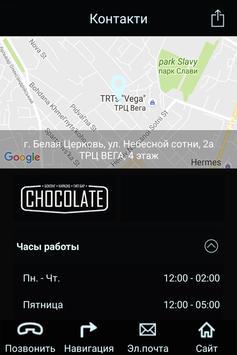 CHOCOLATE, Белая Церковь apk screenshot