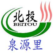 北投區泉源里 icon