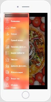 Доставка Чили apk screenshot