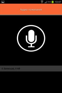 "Кафе ""Сам Янг"" screenshot 2"
