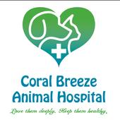 Coral Breeze Animal Hospital icon