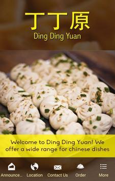 Ding Ding Yuan Pte Ltd poster