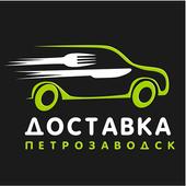 Доставка Петрозаводск icon