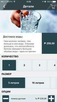 Дисконт Нижний Тагил apk screenshot