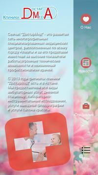 Dostar Med poster