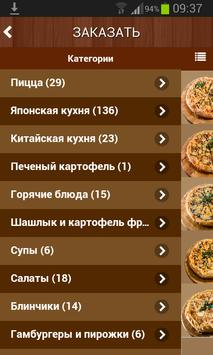 Gold Pizza apk screenshot