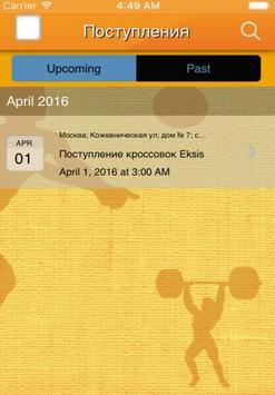 Обувь Eksis apk screenshot