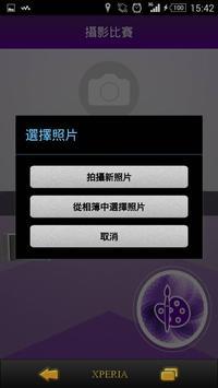 薰衣草畫廊 apk screenshot
